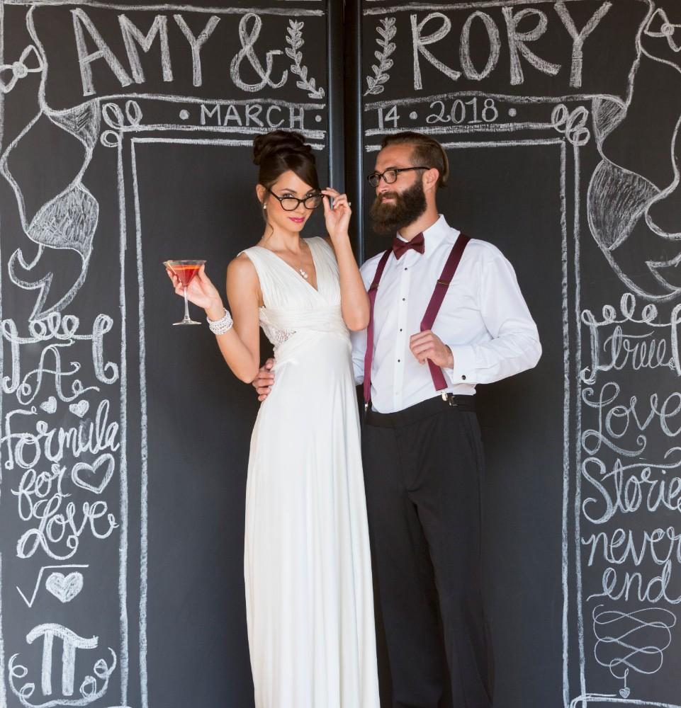 Codul Bunelor maniere la nunta.
